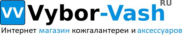 Vybor-Vash